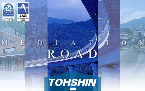 MEDIATION ROAD TOHSHIN